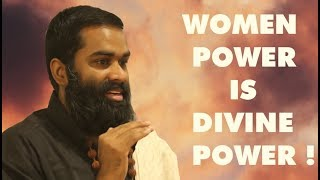 Women Power is Divine Power ! - A Powerful Speech by Shri AasaanJi
