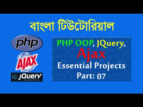 PHP OOP, JQuery, Ajax (Live Data Search) Part: 07 - Training with