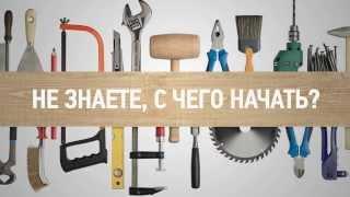 Видеореклама строительной компании(, 2014-01-03T07:56:47.000Z)