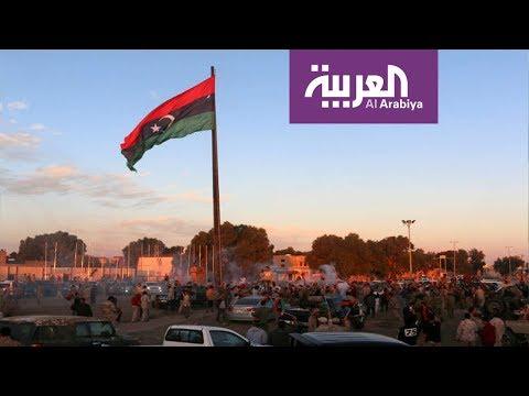 ليبيا.. مصراتة تفاوض الجيش  - نشر قبل 5 ساعة