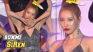 [Korean Music Wave]  SUNMI - Siren, 선미 - 사이렌,  DMC Festival 2018