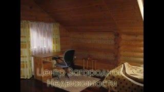 Стильный деревянный| дом новорижское | дома на новой риге | красивые коттеджи(, 2011-06-07T16:13:24.000Z)