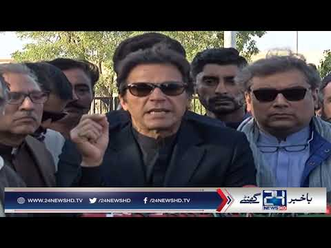 Imran Khan Udaas Ho Gaye | 15 December 2017