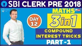 SBI CLERK PRE 2018 | Compound Interest Tricks (Part-1)| Maths | Day - 12 | Online Coaching For SBI