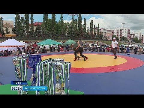 В Уфе прошел Кубок главы администрации города по национальной борьбе Корэш