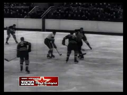 1963 Динамо (Москва) - ЦСКА 4-0 Чемпионат СССР по хоккею