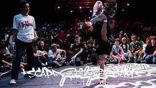 Junior Breaking 7ToSmoke | Radikal Forze Jam 2018 | RPProds