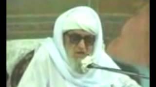 مولانا محمد امیر بجلی گھر مرحوم آخری بیان Bijli Ghar