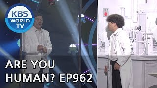 Are You Human? I 니가 인간이니?  [Gag Concert / 2018.08.25]