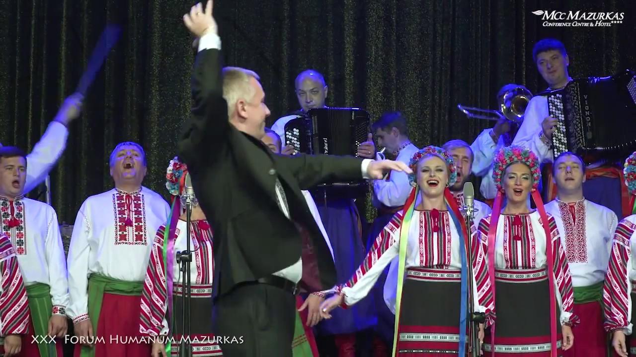 """XXX FORUM HUMANUM MAZURKAS - Narodowy Chór Ukrainy im. """"G.G.Wierowki'- Finał koncertu"""