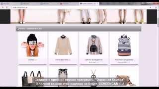 видео Городские рюкзаки от интернет-магазина Mak-Shop