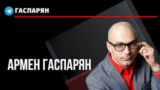 Украинское тугодумие, грузинска обида и эстонская аналитика