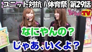 続きはジャンバリ.TVで配信中!! http://www.janbari.tv/pg/16060054.htm...