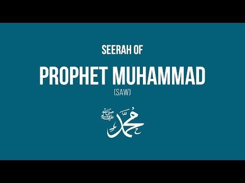 Seerah of Prophet Muhammed 1 - Specialities of Prophet Muhammed - Yasir Qadhi   April 2011