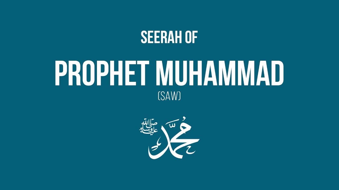 Seerah of Prophet Muhammed 1 - Specialities of Prophet Muhammed - Yasir  Qadhi | April 2011