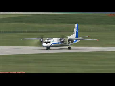 FSX: АН 24 Полет по приборам  ВОР, ИЛС, АРК, ОПРС, приводам дальним и ближним.