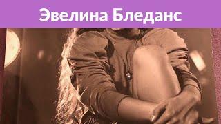 Сексуальная Бледанс с шикарной фигурой привела россиян в экстаз