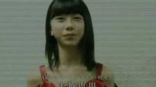 AKB48 チーム4 ドラフト2期生 千葉恵里(ちばえりい)