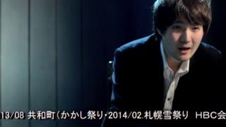 シンガーソングライター 善人 1990年札幌出身 道内を中心に活躍 オリジ...