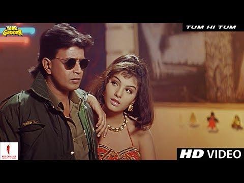 Tum Hi Tum | Yaar Gaddar | Full Song HD | Mithun Chakraborty, Somy Ali