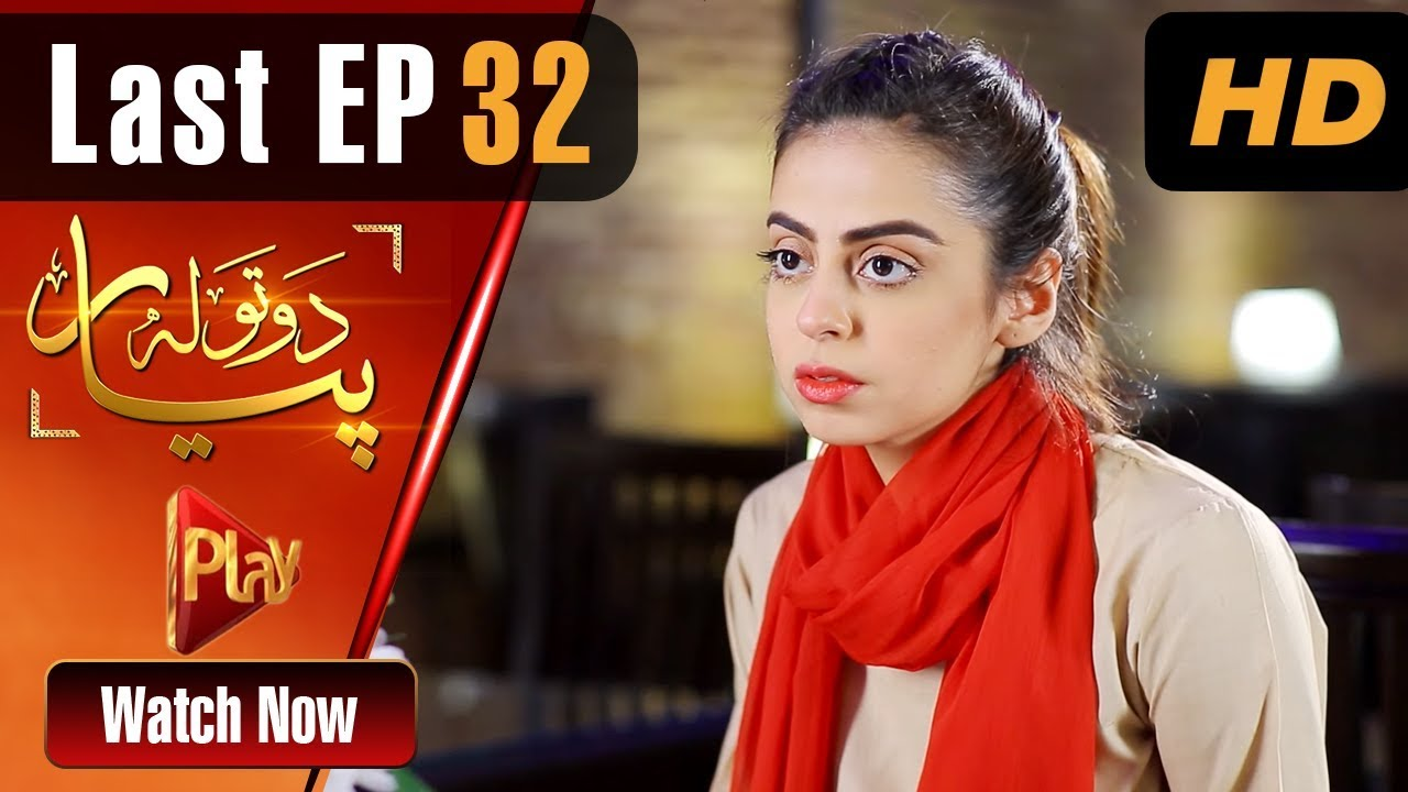 Do Tola Pyar - Episode 32 Play Tv Aug 31, 2019