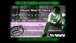 Cover images Mohamed Mounir West El-Dayra // محمد منير وسط الدايره