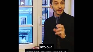 Про сексуальность, А.В. Курпатов