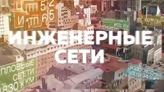 Наш Новосибирск (16+). 19 мая 2018 г.