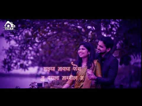 Sang Love Marriage Mazyashi Karshil Ka Whatsapp Status Love Marriage Whatsapp Status Youtube