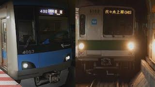 小田急4000形、東京メトロ6000系@千代田線 新御茶ノ水駅