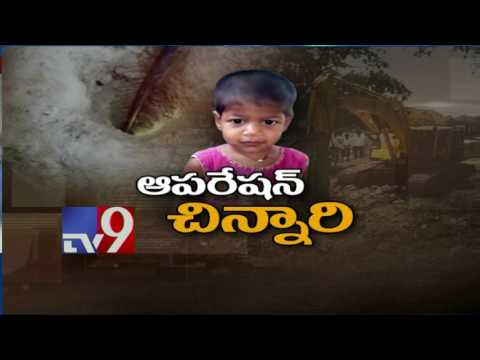Girl in Borewell - TV9 reports move people into supporting rescue efforts - TV9