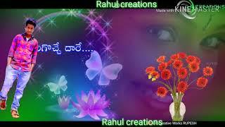 Telugu old songs janaki weds Sriram movie song rivvuna egire guvva nee parugulu ekkadiki amma song