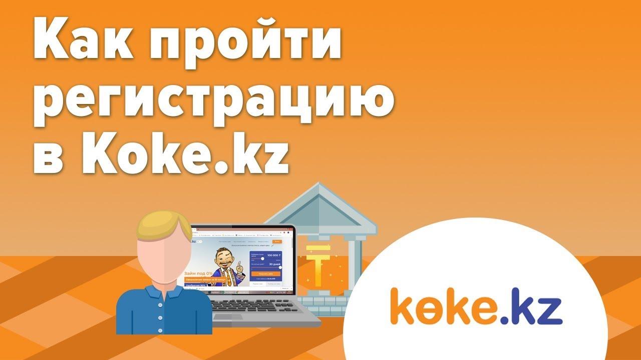 как заплатить кредит через сбербанк онлайн по номеру договора