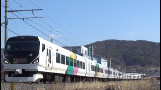 【A scene with the E257 series Limited Express Azusa 3】中央東線 特急スーパーあずさ & あずさ 329 まもなく見れなくなる光景。