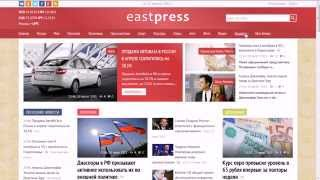 EastPress - шаблон для DLE 10.x(, 2015-08-12T22:05:36.000Z)
