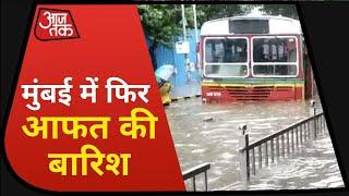 Heavy Rain In Mumbai: कई इलाकों में देर रात से जारी है बारिश, जलजमाव से परेशान लोग