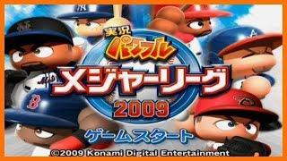 マリナーズ対レッドソックス 普通に試合 YOMIシステムが楽しい パワメジャ2009