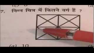 How To Solve Reasoning Problem Figures MCQs (Part-2)  [SBI Bank PO,SSC,Railway,Army,CPO,D Police]