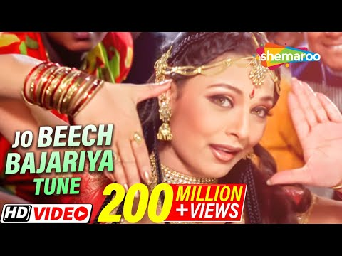 Jo Beech Bajariya Tune - Ansh Songs - Sapna Awasthi - Sharbani Mukherjee: Movie: Ansh - The Deadly Part (2002) Director:  Rajan Johri Singer: Sapna Awasthi Music Director:  Nadeem Shravan Lyricist: Sameer  Jo Beech Bajariya Tune is a song from the 2002 movie Ansh - The Deadly Part starring Abbas and Shama Sikander. The song was sung by Sapna Awasthi. Brought to you by Rukamanee Arts.   From the latest Bollywood songs to the oldest, SUBSCRIBE now to http://www.YouTube.com/FilmiGaane  To see all the latest music playlists that we've created just for you, click here - http://www.youtube.com/user/filmigaane/videos?sort=dd&flow=list&view=1  Connect with us on :-  Facebook - http://www.Facebook.com/FilmiGaane Twitter - http://Twitter.com/FilmiGaane  Join us on Pinterest - http://pinterest.com/shemaroo Circle & Follow us on google.com/+filmigaane .  Download Filmi Gaane App - http://twd.bz/fg Sign up for Free and get daily updates on New Videos, exclusive Web Shows, contests & much more http://youtube.shemaroo.com/default.aspx  Send us your feedback and suggestions at : connect@shemaroo.com
