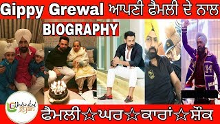Gippy Grewal Biography | Family | House | Cars | Hobbies | Lifestyle | Struggle Story | Velna