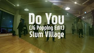 Do You (JG Popping Edit) - Slum Village / Dipper Choreography / 고릴라크루댄스학원 단국대점(죽전점)