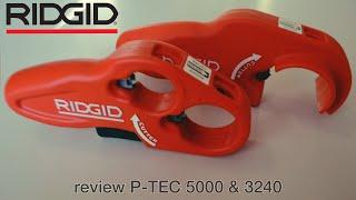 Труборез для канализации Ridgid P-TEC 5000 & 3240. Обзор