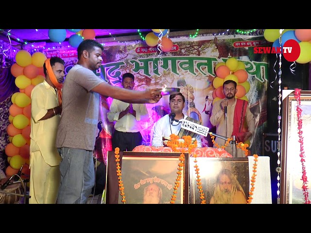 Shri Banke Bihari Teri Aarti | Acharya Arvind Gopala Ji | Sewak Tv
