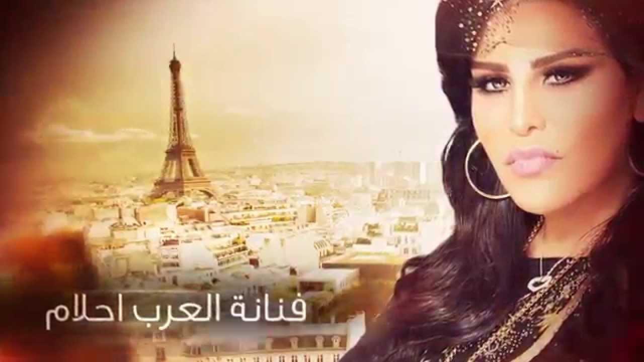 فنانة العرب أحلام في مسرح الاولمبيا في باريس