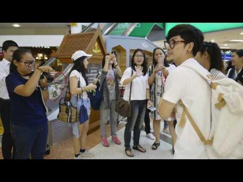 Room39 @ Chiangmai Airport [26/7/60]