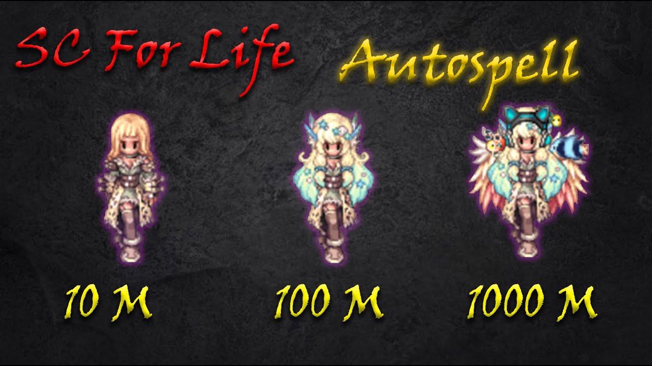 RO GGT: SC Autospell 10M 100M 1000M แต่งตัวยังไงดี