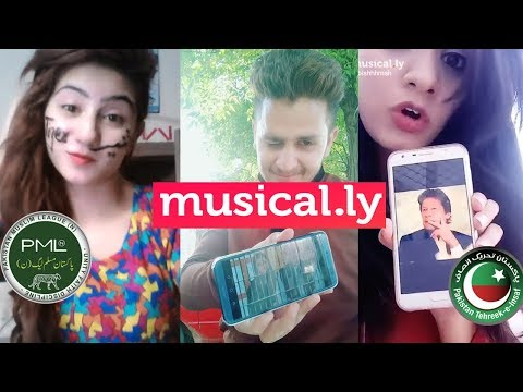 PTI VS PMLN Cute Girl's Musically Challenge | IMRAN KHAN VS NAWAZ SHARIF
