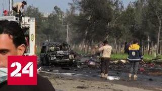 В Интернет выложили видео взрыва в Сирии