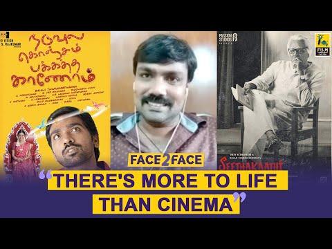 Balaji Tharaneetharan Interview With Baradwaj Rangan   Face 2 Face