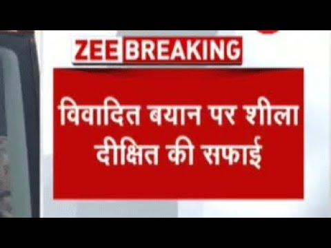Manmohan Singh wasn't as tough on terror as PM Modi: Sheila Dikshit